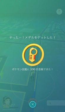 f:id:sato-kazuo:20160829092218j:plain