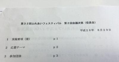 f:id:sato-kazuo:20160830131241j:plain