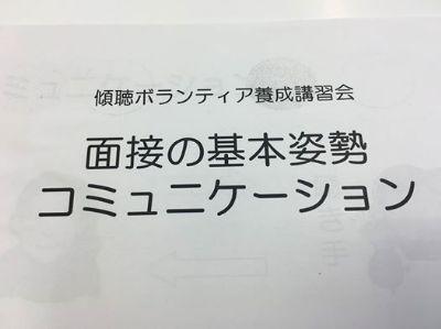 f:id:sato-kazuo:20160831173419j:plain