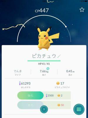 f:id:sato-kazuo:20160901092239j:plain