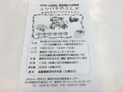 f:id:sato-kazuo:20160906172835j:plain