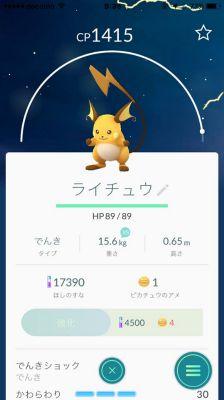 f:id:sato-kazuo:20160908095147j:plain