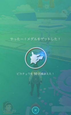 f:id:sato-kazuo:20160916110111j:plain