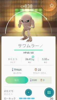 f:id:sato-kazuo:20160920124225j:plain