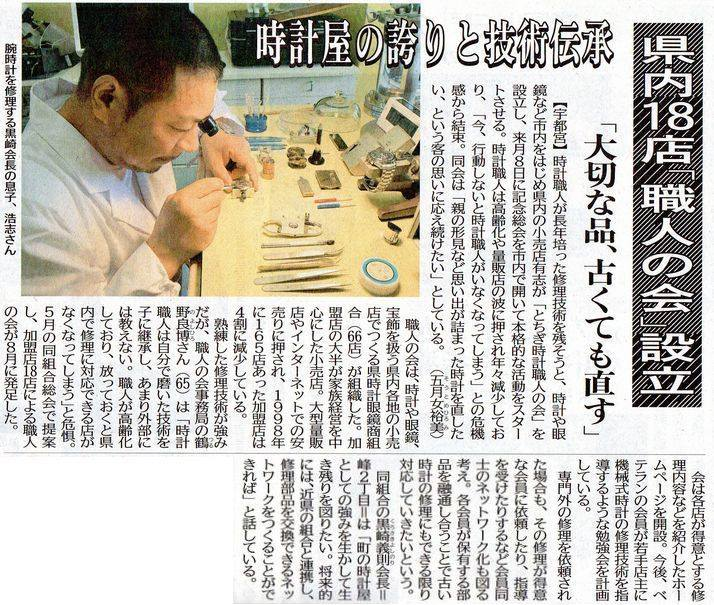 f:id:sato-kazuo:20160921110051j:plain