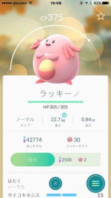 f:id:sato-kazuo:20161014112626j:plain