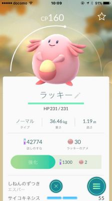 f:id:sato-kazuo:20161014112633j:plain