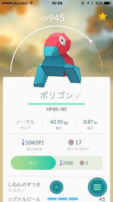 f:id:sato-kazuo:20161020094526j:plain