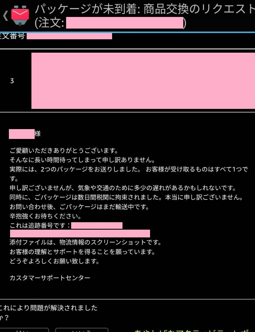 f:id:sato-ke:20200114133749j:plain