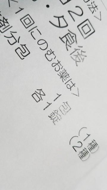 f:id:sato-saito-_u5963:20170723015615j:image