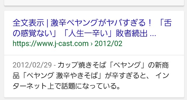 f:id:sato-saito-_u5963:20170728003540j:image
