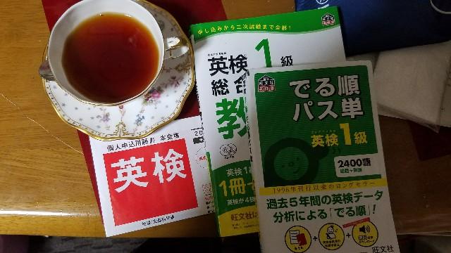 f:id:sato-saito-_u5963:20170905210343j:image