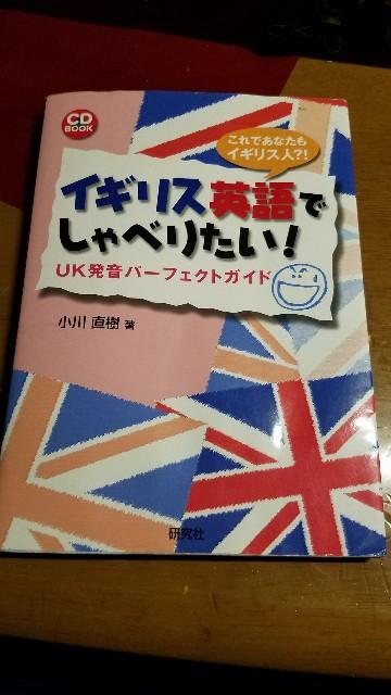 f:id:sato-saito-_u5963:20170916231659j:image