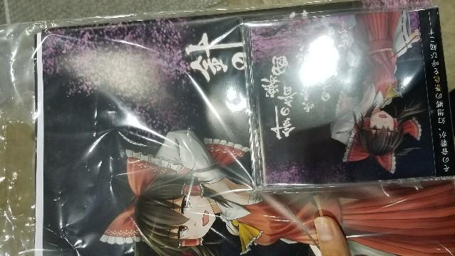f:id:sato-saito-_u5963:20171015223033j:image