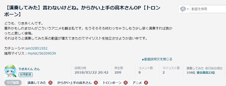 f:id:sato-saito-_u5963:20180324214455j:plain