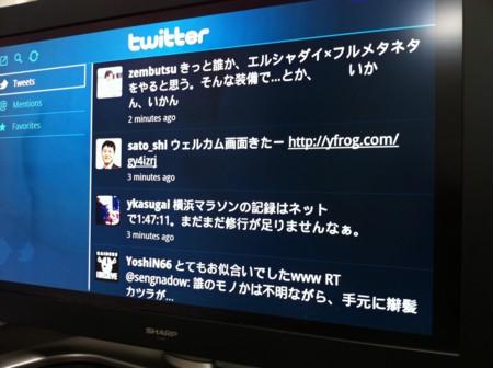 f:id:sato-shi:20101214001019j:image