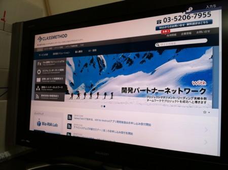 f:id:sato-shi:20101214001027j:image