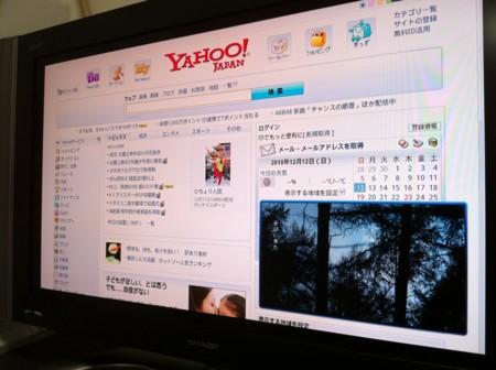 f:id:sato-shi:20101214001031j:image