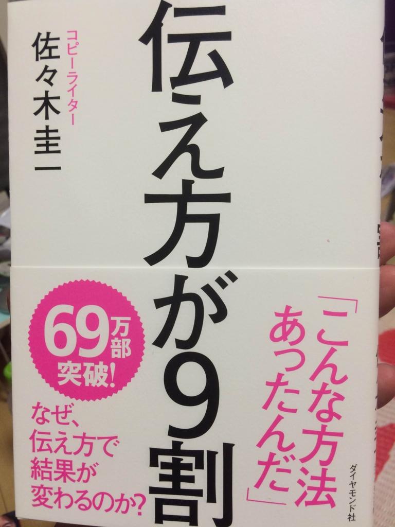 f:id:sato-yuki-xyz:20160916192058j:plain