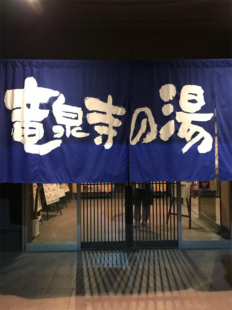 f:id:sato-yuki-xyz:20161016195615j:image