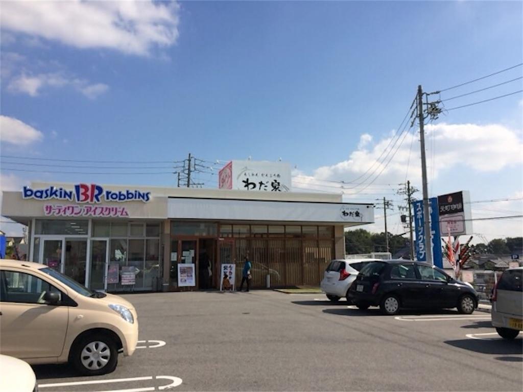 f:id:sato-yuki-xyz:20161019203310j:image