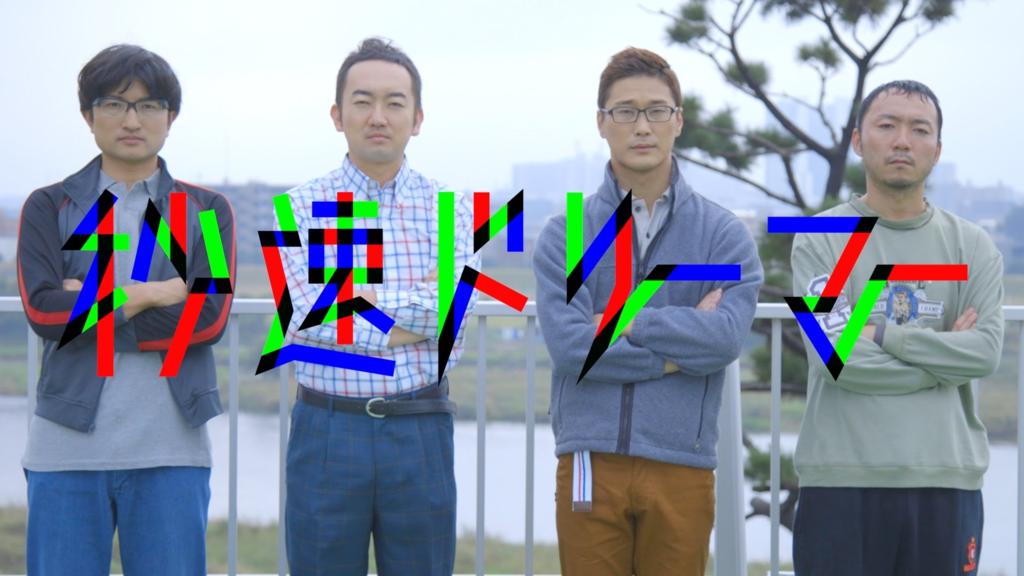 f:id:sato-yuki-xyz:20161105184640p:plain