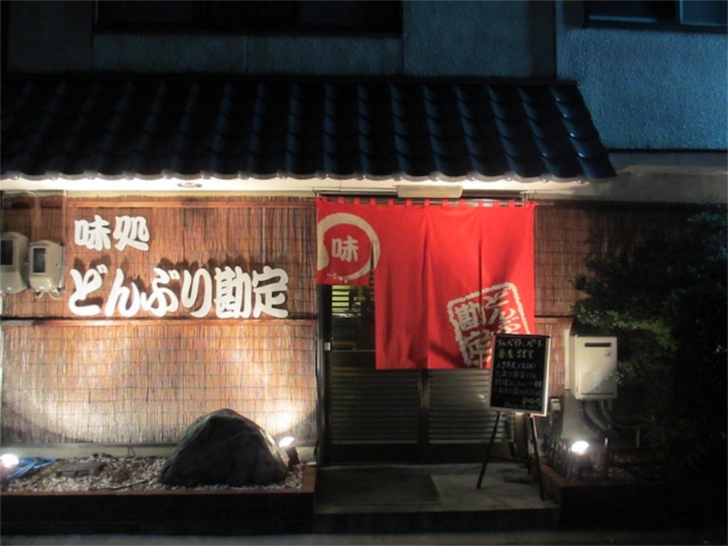 f:id:sato-yuki-xyz:20161201120622j:image