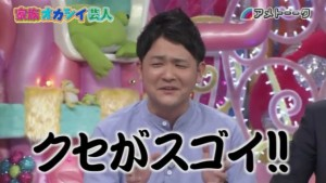 f:id:sato-yuki-xyz:20161219130027p:plain