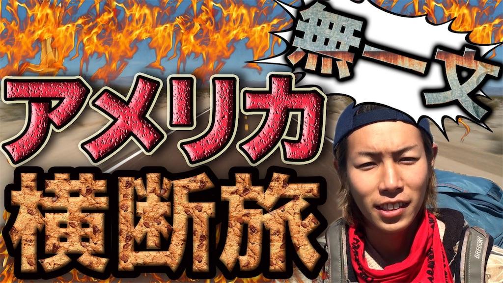 f:id:sato-yuki-xyz:20161225215637j:image