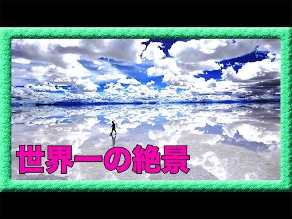 f:id:sato-yuki-xyz:20161225215816j:image