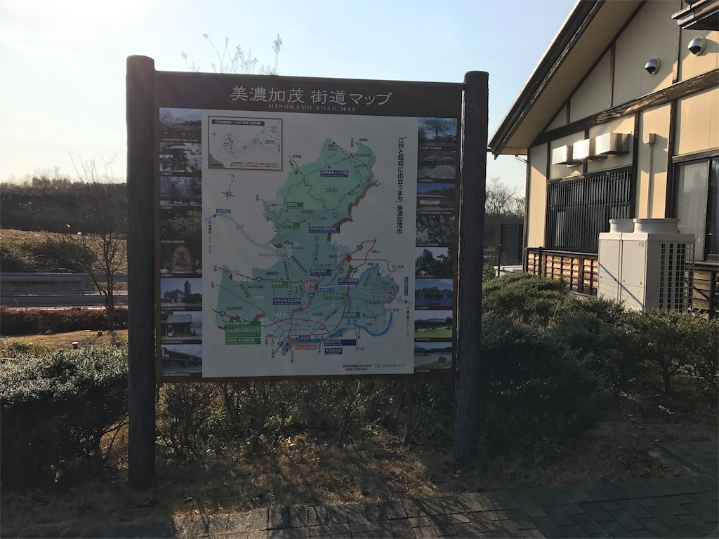 f:id:sato-yuki-xyz:20170102181047j:image