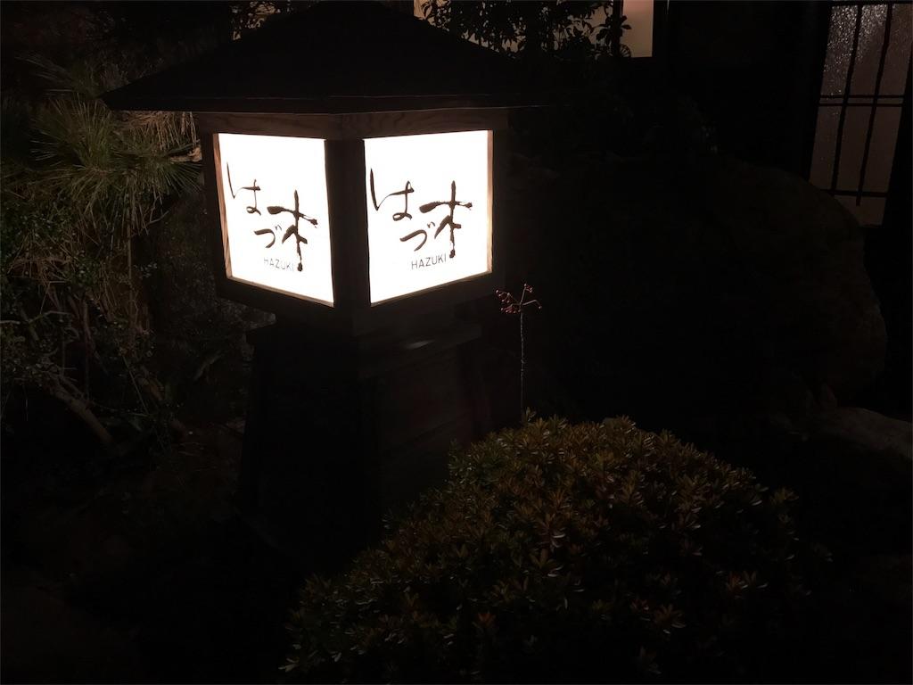 f:id:sato-yuki-xyz:20170103201351j:image