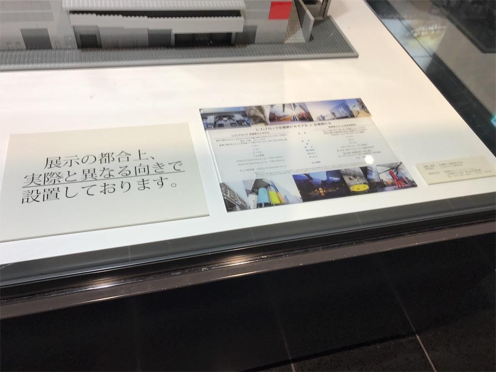 f:id:sato-yuki-xyz:20170104222801j:image