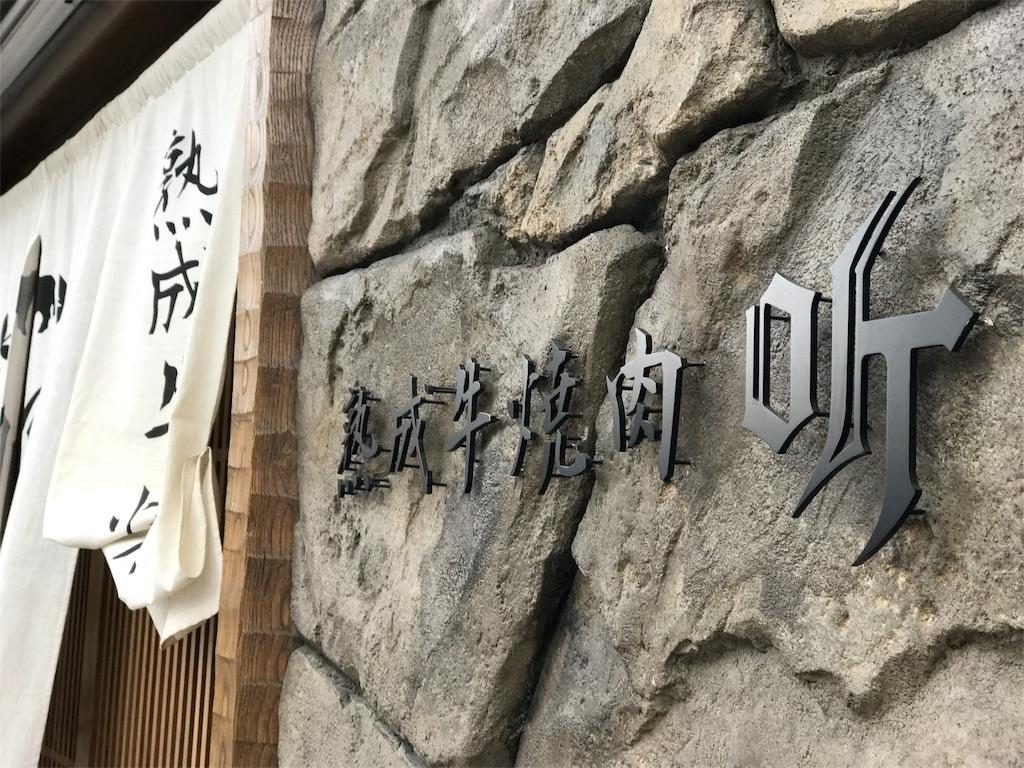 f:id:sato-yuki-xyz:20170104223856j:image