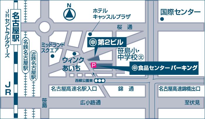 f:id:sato-yuki-xyz:20170110151610p:plain