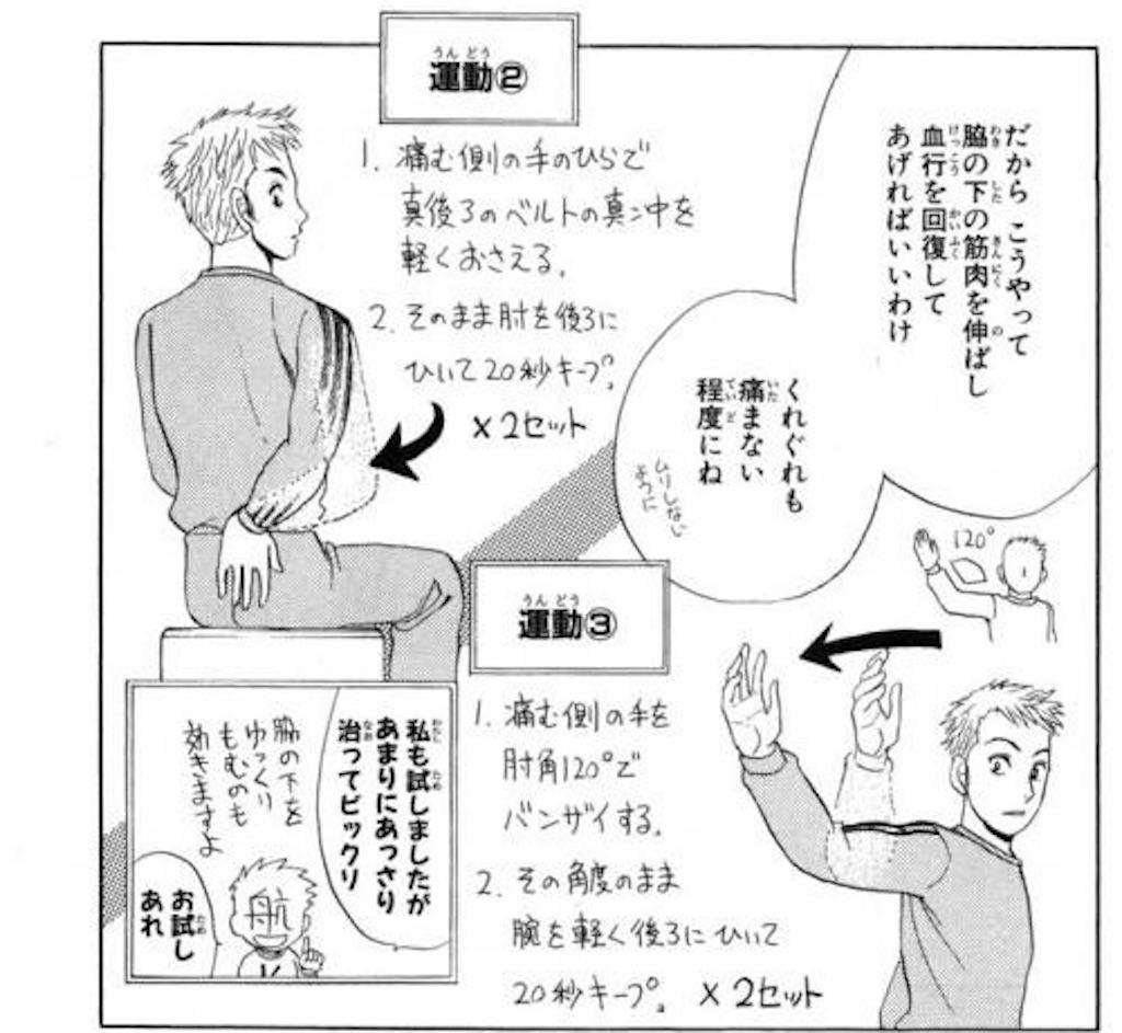 f:id:sato-yuki-xyz:20170115195443j:image