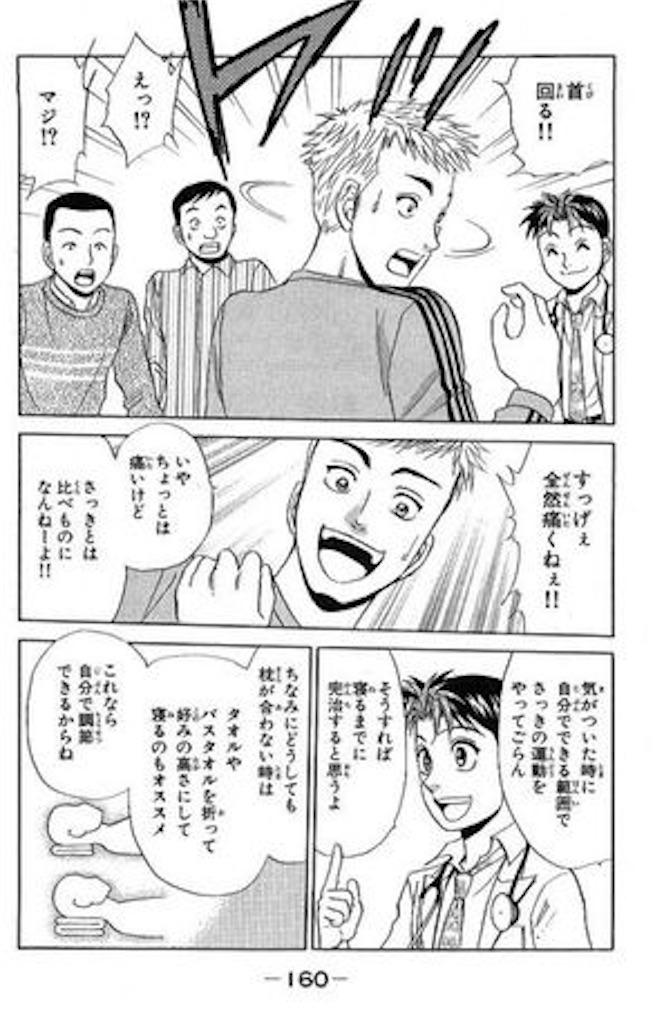 f:id:sato-yuki-xyz:20170115195950j:image