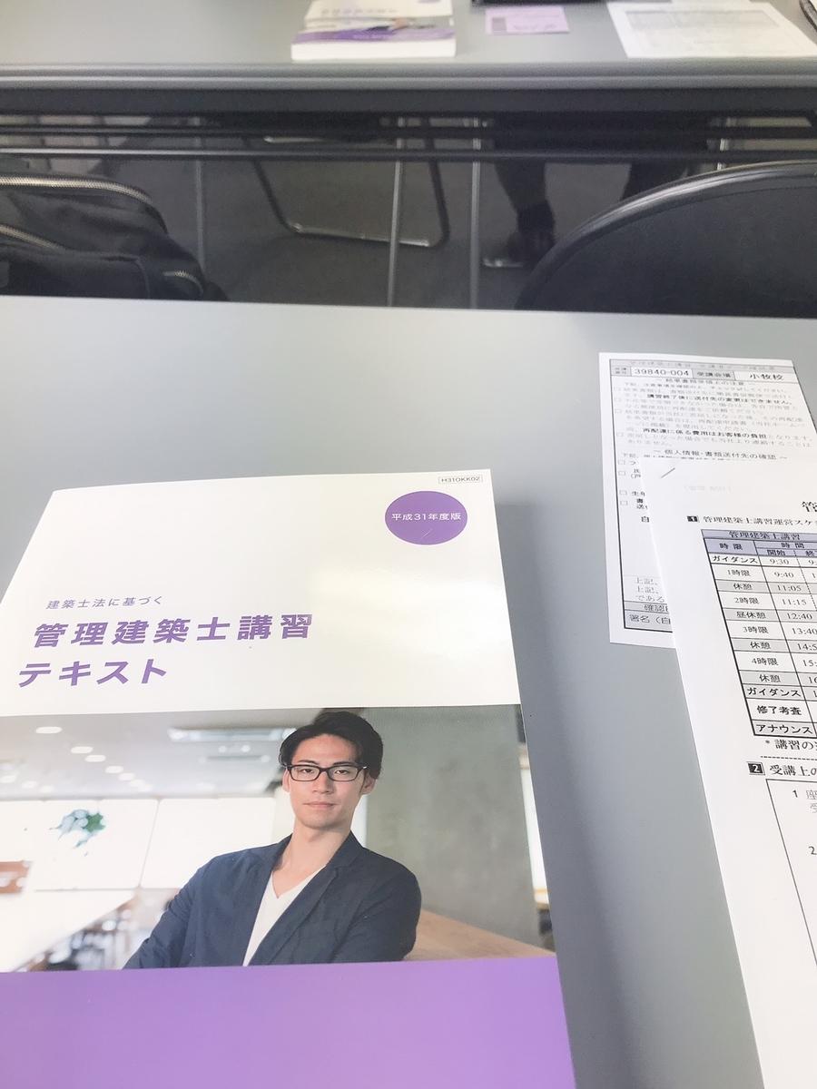 f:id:sato-yuki-xyz:20190423230847j:plain