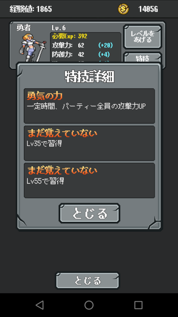 f:id:sato004:20180810231013p:plain