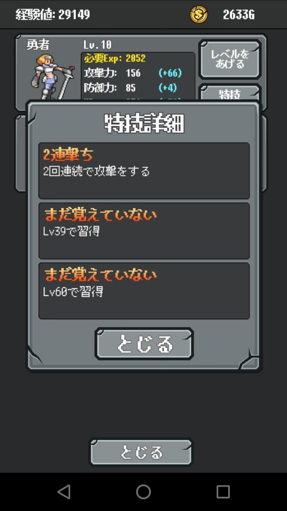 f:id:sato004:20180810233020p:plain