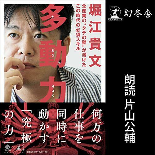 f:id:sato2hiro:20200418132542j:image