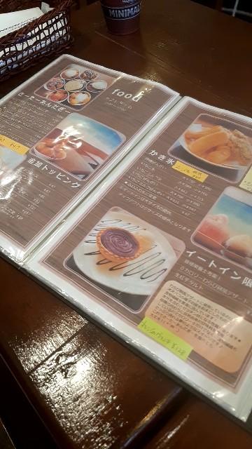 f:id:sato2hiro:20200421175607j:plain