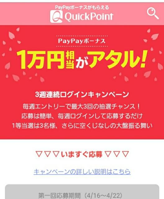 f:id:sato2hiro:20200422083924j:plain