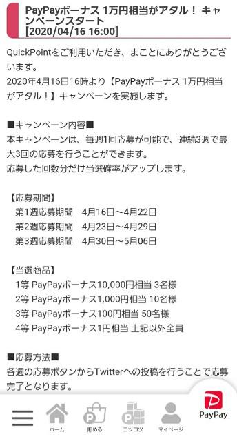f:id:sato2hiro:20200422084013j:plain