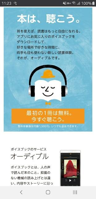 f:id:sato2hiro:20200423114517j:plain