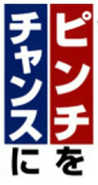 f:id:sato2hiro:20200425194222j:plain