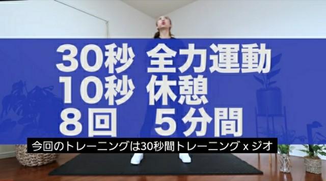 f:id:sato2hiro:20200429084608j:plain