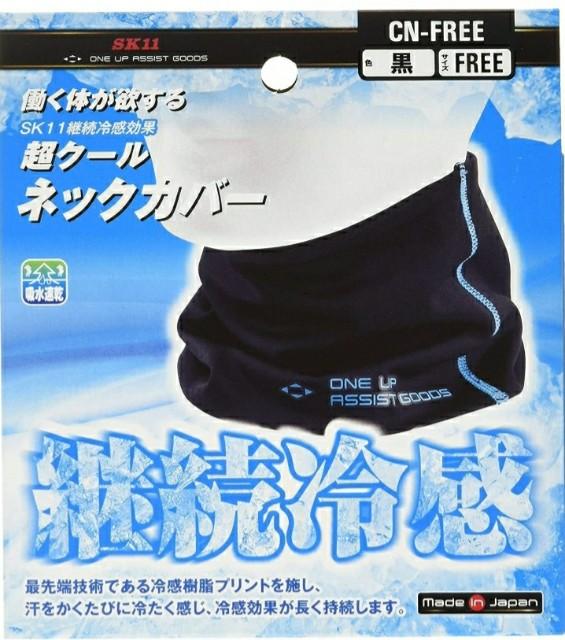 f:id:sato2hiro:20200512073952j:plain
