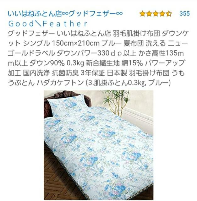 f:id:sato2hiro:20200512165120j:plain