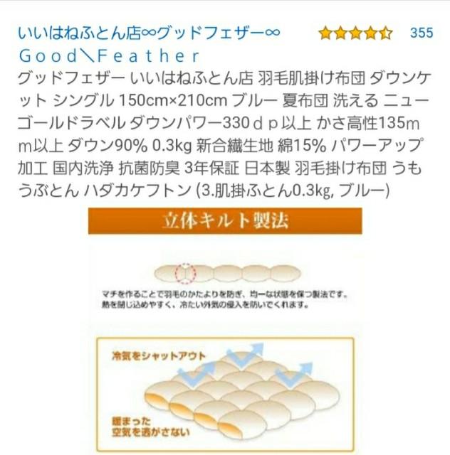 f:id:sato2hiro:20200512165130j:plain
